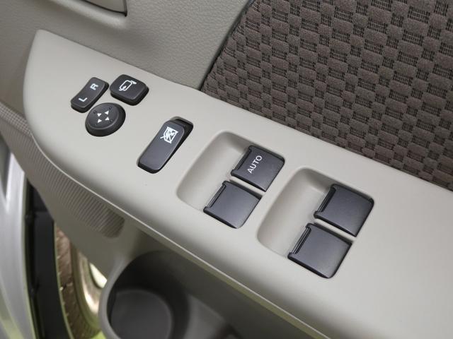 「日産」「NV100クリッパー」「軽自動車」「埼玉県」の中古車22