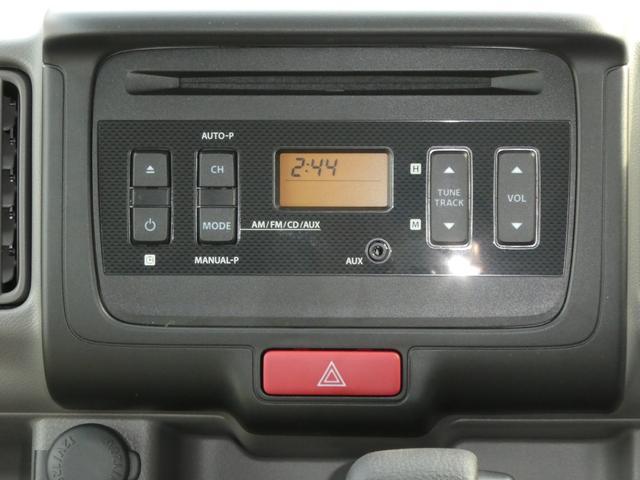 「日産」「NV100クリッパー」「軽自動車」「埼玉県」の中古車23