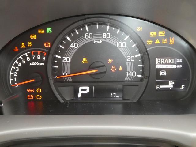 「日産」「NV100クリッパー」「軽自動車」「埼玉県」の中古車31
