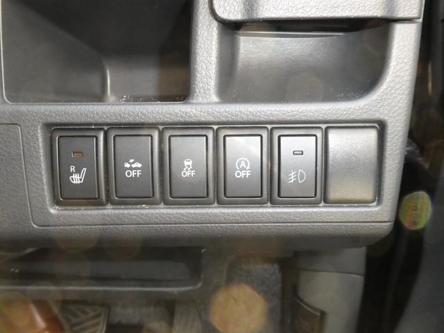 「マツダ」「フレア」「コンパクトカー」「埼玉県」の中古車23