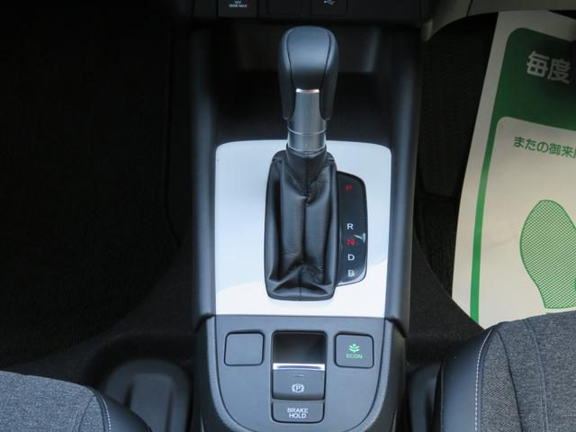 e:HEVホーム ホンダセンシング・純正9インチナビTV・Bluetooth対応・バックカメラ・ETC・LEDライト・禁煙車(18枚目)
