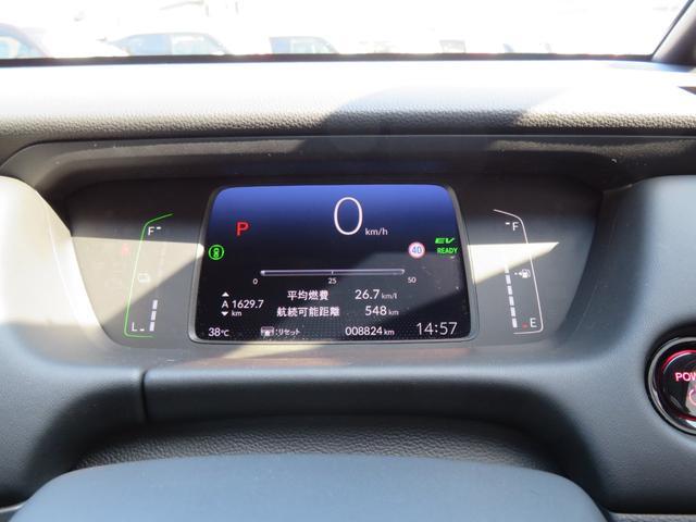 e:HEVホーム ホンダセンシング・純正9インチナビTV・Bluetooth対応・バックカメラ・ETC・LEDライト・禁煙車(22枚目)