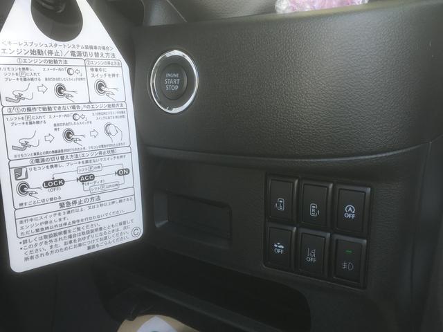 スズキ スペーシアカスタム XS デュアルカメラRBS・未使用車