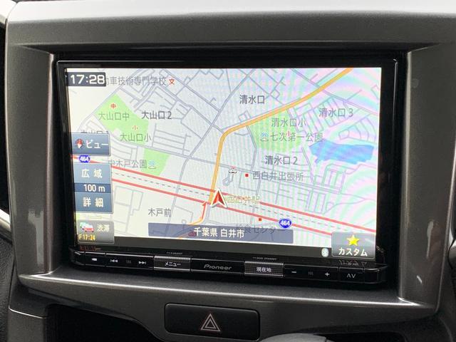 ハイブリッドMX・純正8インチナビ・全方位・マットバイザー(15枚目)