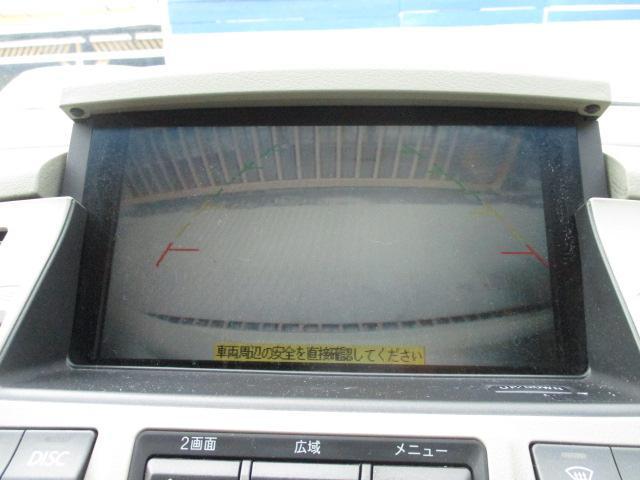 日産 シーマ 450X 4WD マルチ Bカメラ 社外SR 本革 HID