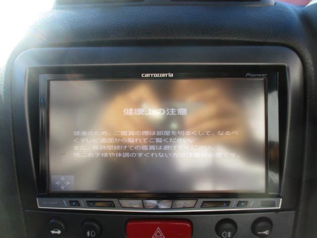 アルファロメオ アルファ147 ツインスパークセレS HDD Bカメラ フルセグ 18AW