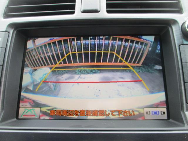 トヨタ クラウン 3.5アスリート アニバーサリーエディション