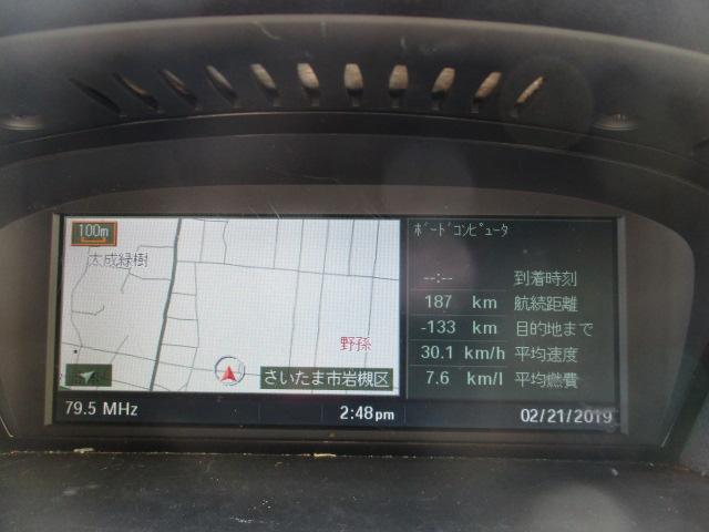 530iハイラインパッケージ サンルーフ ETC 革(10枚目)