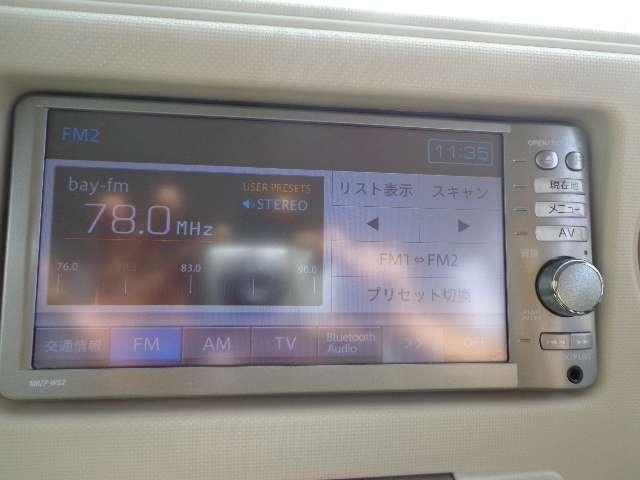 「ダイハツ」「ミラココア」「軽自動車」「埼玉県」の中古車3