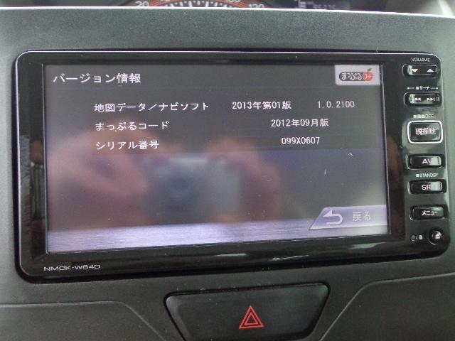 「ダイハツ」「タント」「コンパクトカー」「埼玉県」の中古車5