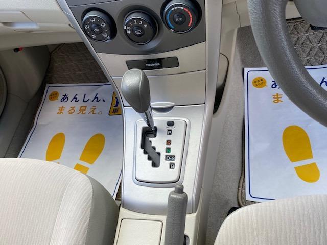 「トヨタ」「カローラフィールダー」「ステーションワゴン」「長野県」の中古車20