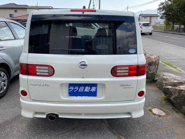 「日産」「ラフェスタ」「ミニバン・ワンボックス」「長野県」の中古車16