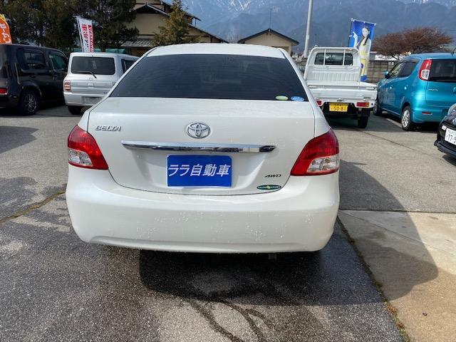 「トヨタ」「ベルタ」「セダン」「長野県」の中古車3