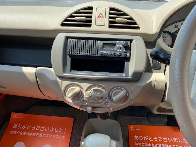 「スズキ」「アルト」「軽自動車」「長野県」の中古車15