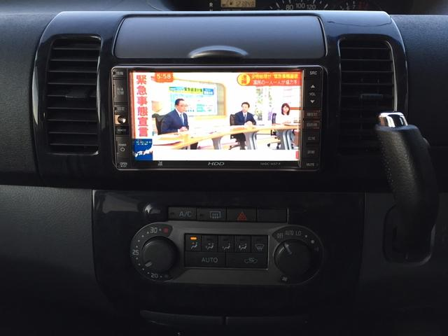 「ダイハツ」「タント」「コンパクトカー」「長野県」の中古車8