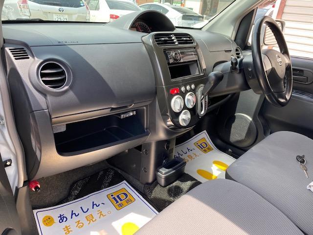 「日産」「オッティ」「コンパクトカー」「長野県」の中古車15