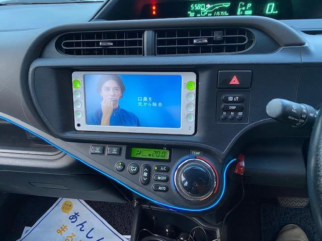 ☆プッシュスタート ナビ ワンセグテレビ ETC オートエアコン アイドリングストップ☆