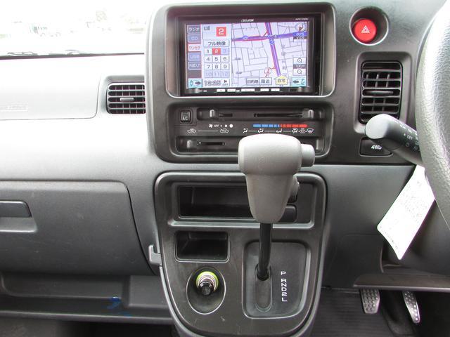 ダイハツ ハイゼットカーゴ 4WDクルーズ SDナビ ワンセグテレビ バックモニター