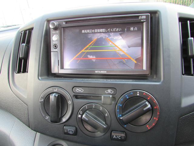 GX SDナビ ETC バックモニター リヤシート分割シート(17枚目)