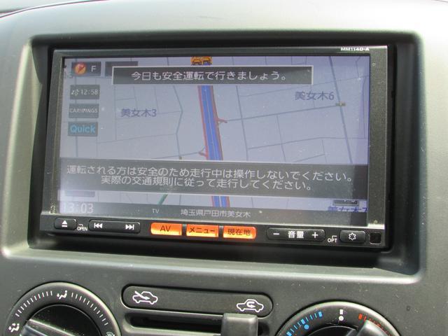 GX メモリーナビ フルセグテレビ ETC(16枚目)