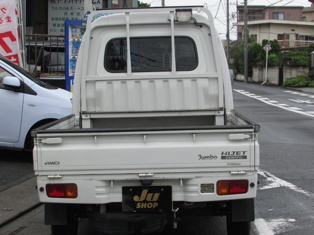 4WD ジャンボ  ETC キーレス(3枚目)