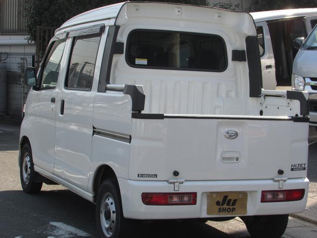 デッキバンG 4WD キーレス(9枚目)