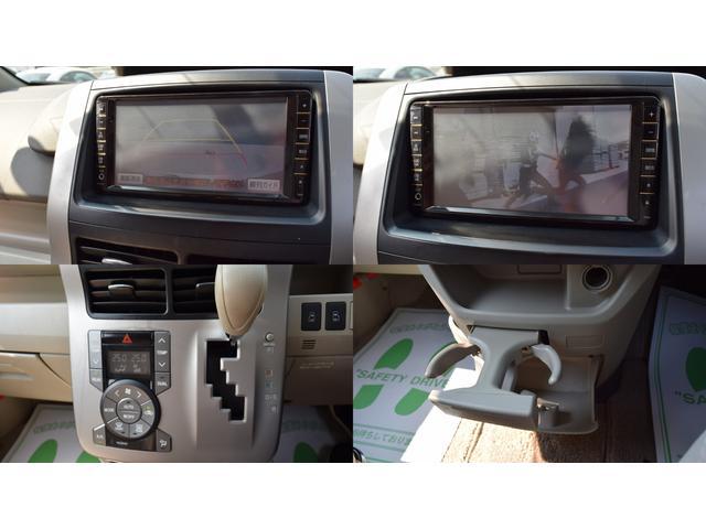 X スマートED 1オーナー HDDナビ地デジ 両側自動ドア(13枚目)