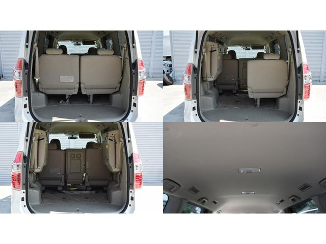 X スマートED 1オーナー HDDナビ地デジ 両側自動ドア(15枚目)