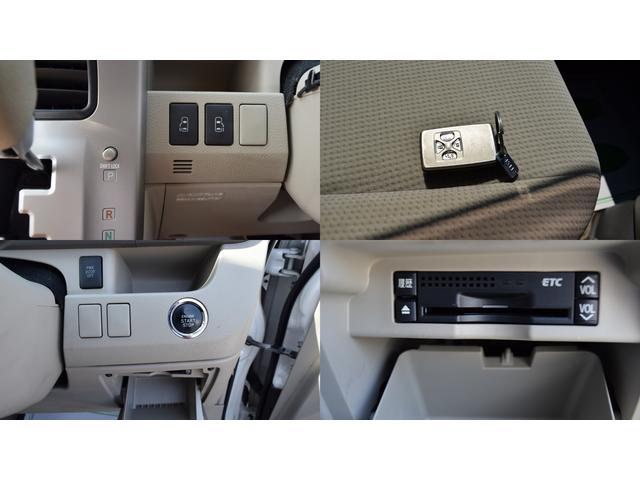 X スマートED 1オーナー HDDナビ地デジ 両側自動ドア(18枚目)