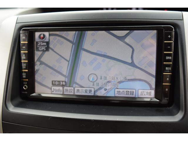 S GエディションHDDナビ地デジ 両側自動ドア スマートキ(10枚目)