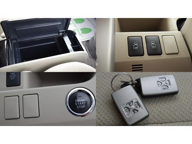 S GエディションHDDナビ地デジ 両側自動ドア スマートキ(15枚目)