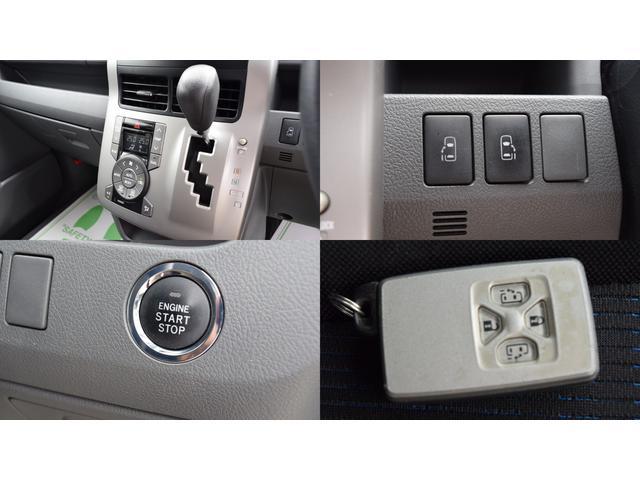 Z 両側自動ドア HDDナビ スマートキー ETC(18枚目)