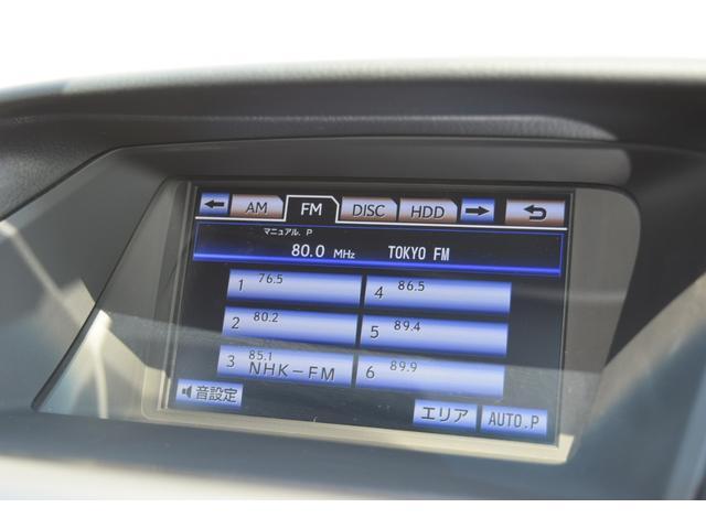 RX350ラディアント エアロスタイル 特別仕様車 SR 革シート スマートキー 純正ナビ・TV(20枚目)