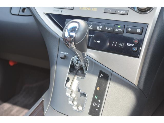 RX350ラディアント エアロスタイル 特別仕様車 SR 革シート スマートキー 純正ナビ・TV(24枚目)
