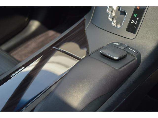 RX350ラディアント エアロスタイル 特別仕様車 SR 革シート スマートキー 純正ナビ・TV(25枚目)