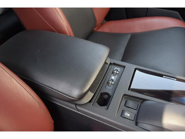 RX350ラディアント エアロスタイル 特別仕様車 SR 革シート スマートキー 純正ナビ・TV(26枚目)