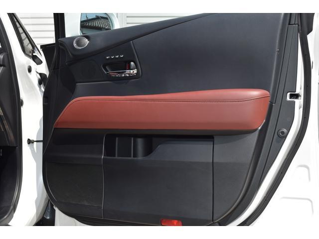RX350ラディアント エアロスタイル 特別仕様車 SR 革シート スマートキー 純正ナビ・TV(29枚目)