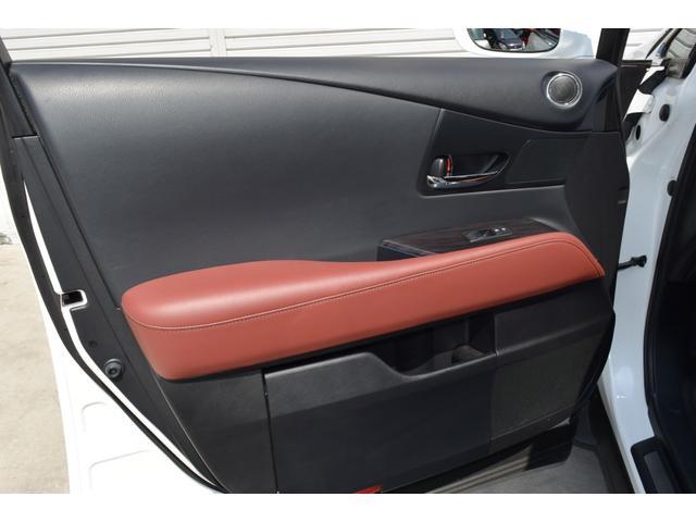 RX350ラディアント エアロスタイル 特別仕様車 SR 革シート スマートキー 純正ナビ・TV(34枚目)