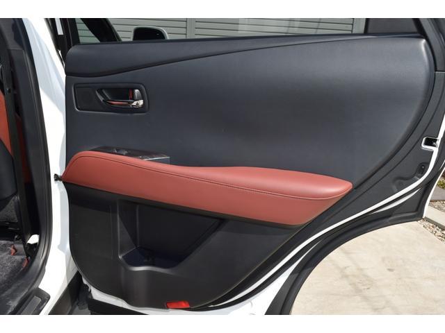 RX350ラディアント エアロスタイル 特別仕様車 SR 革シート スマートキー 純正ナビ・TV(36枚目)
