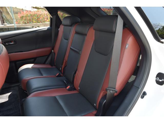 RX350ラディアント エアロスタイル 特別仕様車 SR 革シート スマートキー 純正ナビ・TV(37枚目)