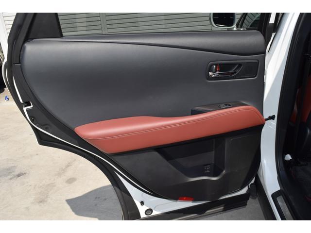 RX350ラディアント エアロスタイル 特別仕様車 SR 革シート スマートキー 純正ナビ・TV(38枚目)