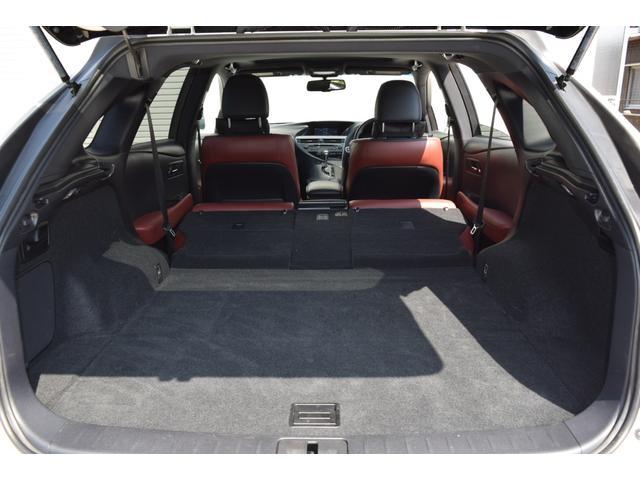 RX350ラディアント エアロスタイル 特別仕様車 SR 革シート スマートキー 純正ナビ・TV(41枚目)