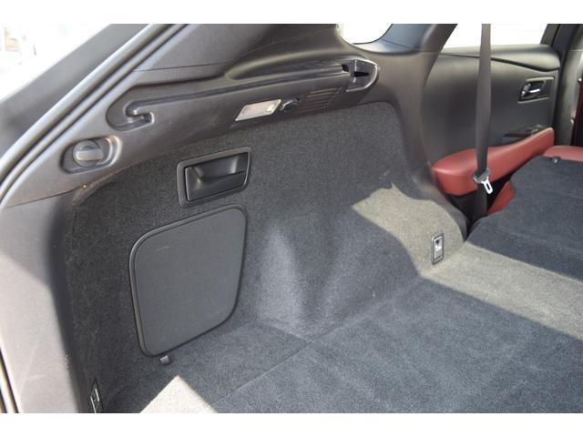 RX350ラディアント エアロスタイル 特別仕様車 SR 革シート スマートキー 純正ナビ・TV(43枚目)