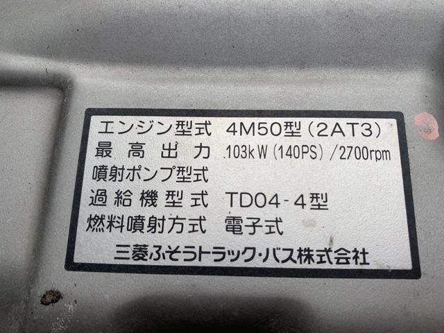 「その他」「キャンター」「トラック」「埼玉県」の中古車33