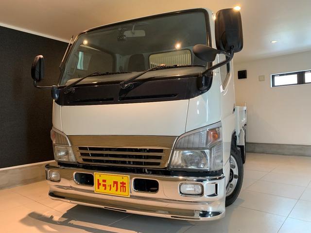 「その他」「キャンター」「トラック」「埼玉県」の中古車40
