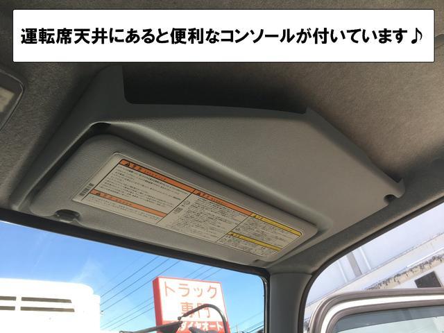「その他」「キャンター」「トラック」「埼玉県」の中古車21