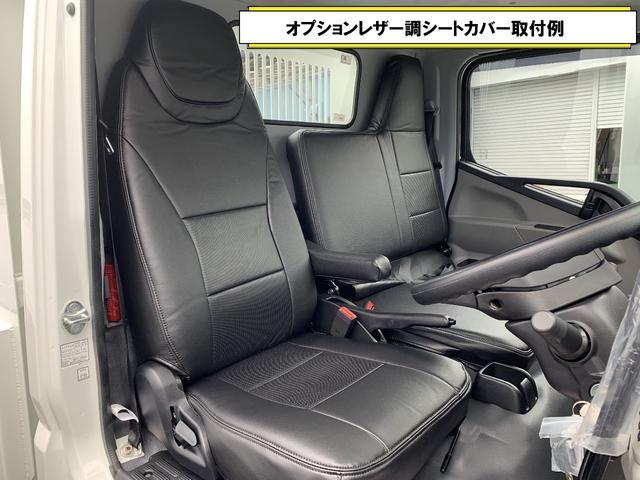 「その他」「キャンター」「トラック」「埼玉県」の中古車32