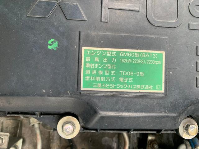 「その他」「ファイター」「トラック」「埼玉県」の中古車31