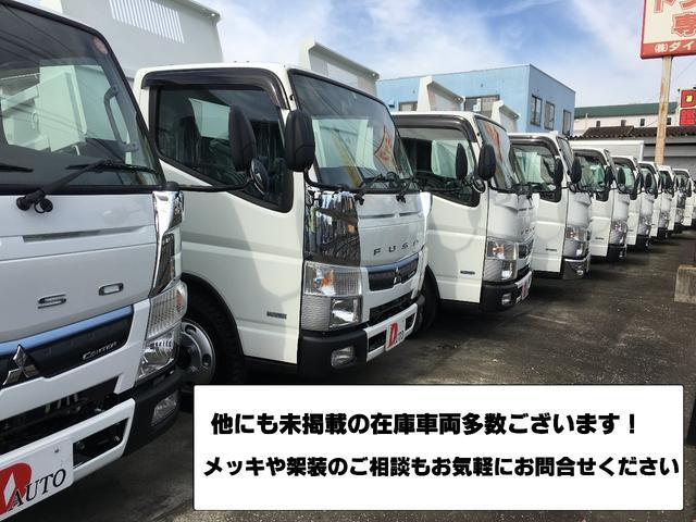 「その他」「ファイター」「トラック」「埼玉県」の中古車51