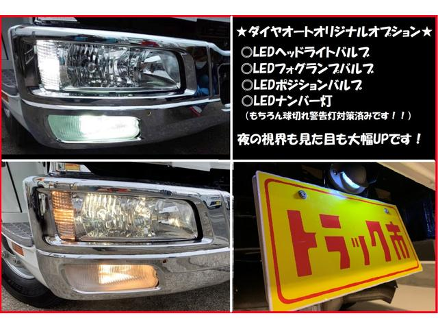 「その他」「ファイター」「トラック」「埼玉県」の中古車53